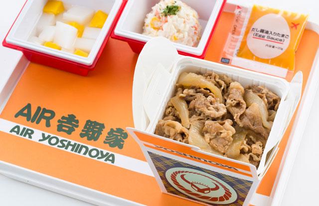 【JAL限定】エア吉野家「機内食」キャンペーン