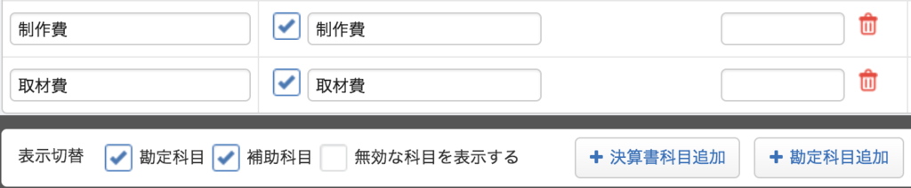 f:id:tomo-blog:20170228084223p:plain