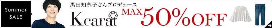 f:id:tomo-blog:20170701103025j:plain