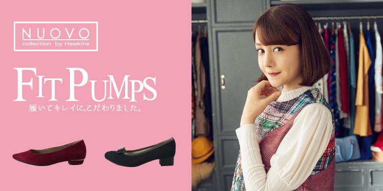 【ABC-MART】NUOVO「フィットパンプス」キャンペーン