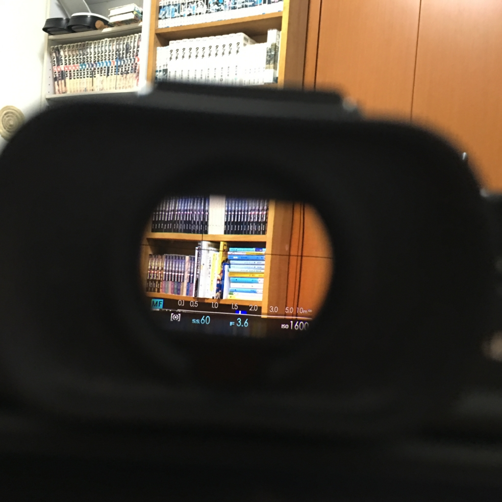 f:id:tomo-camera:20170313230322j:plain