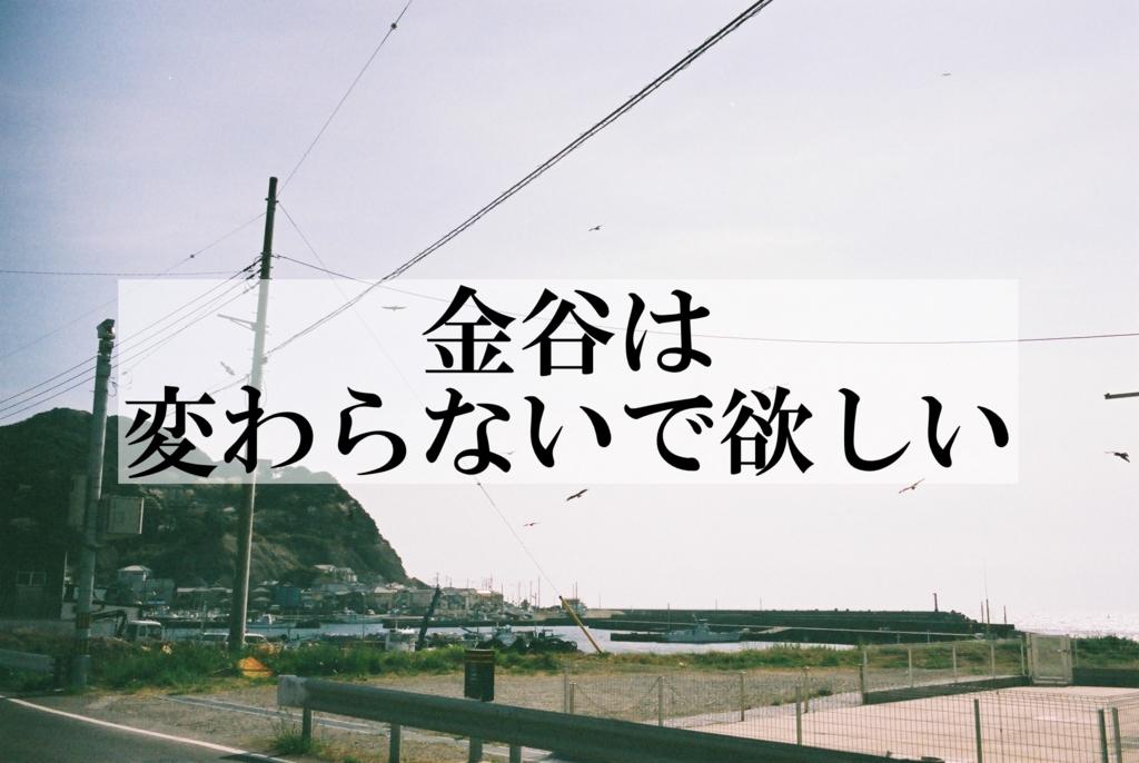 f:id:tomo-camera:20170410025354j:plain