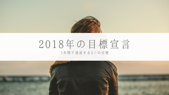 f:id:tomo-camera:20180127211438p:plain