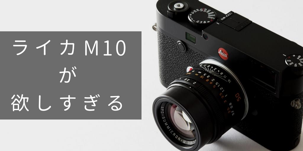 f:id:tomo-camera:20180202012042j:plain