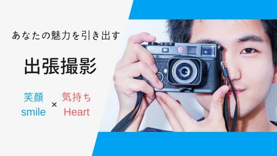 f:id:tomo-camera:20180206180152j:plain