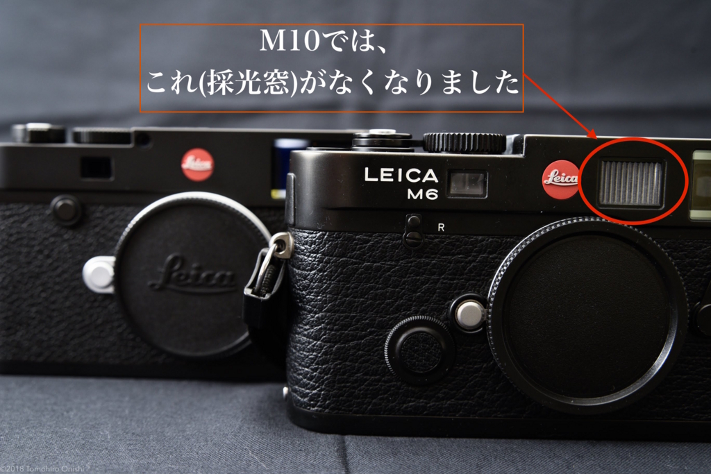 f:id:tomo-camera:20180209230059j:plain