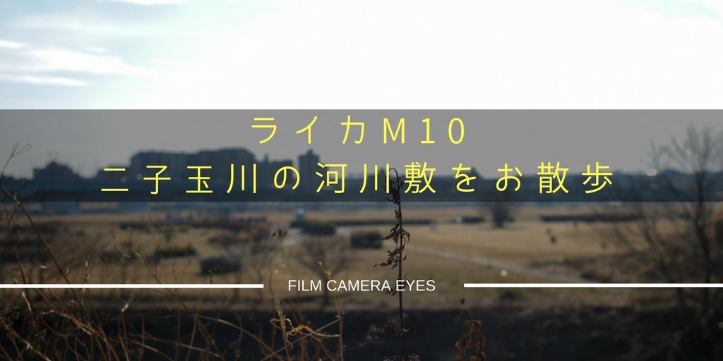 f:id:tomo-camera:20180216012831j:plain