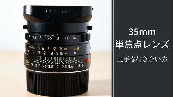 f:id:tomo-camera:20180227171321j:plain