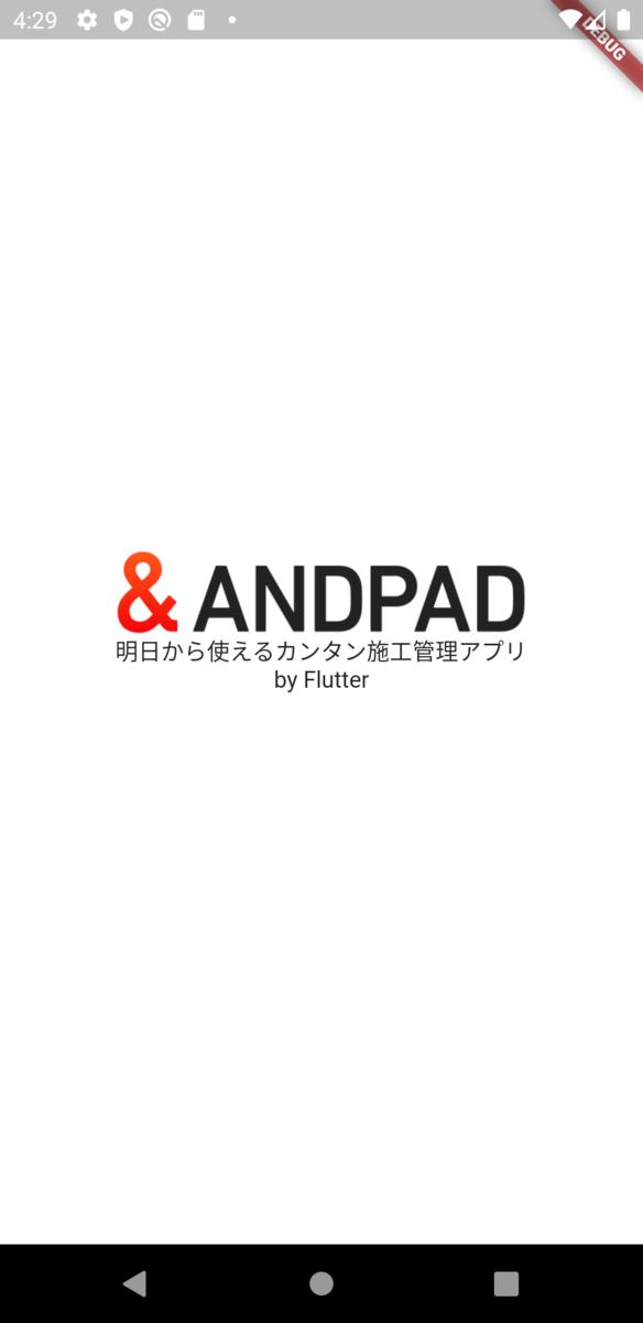 f:id:tomo-ito:20200210161030p:plain