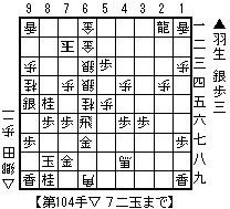 f:id:tomo-kai:20090617212950j:image