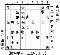 f:id:tomo-kai:20090617212951j:image