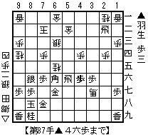 f:id:tomo-kai:20090617212952j:image