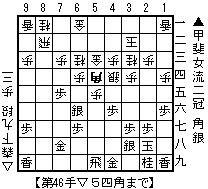 f:id:tomo-kai:20100721232836j:image
