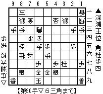 f:id:tomo-kai:20100729000904j:image
