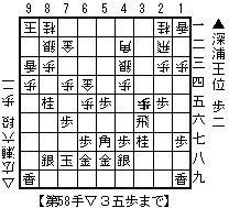 f:id:tomo-kai:20100729000906j:image