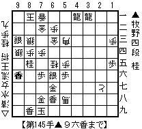 f:id:tomo-kai:20100731231102j:image