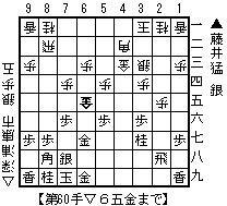 f:id:tomo-kai:20100802131905j:image