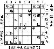 f:id:tomo-kai:20100802132126j:image