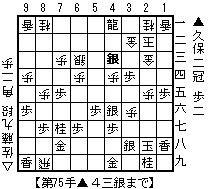 f:id:tomo-kai:20100802133955j:image