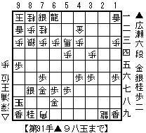f:id:tomo-kai:20100804234252j:image