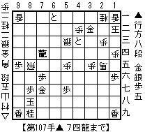 f:id:tomo-kai:20100810001014j:image