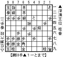 f:id:tomo-kai:20100810221045j:image