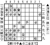f:id:tomo-kai:20100811221136j:image