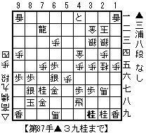 f:id:tomo-kai:20100816224554j:image
