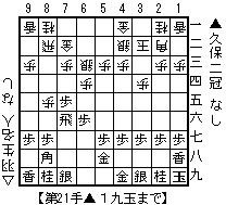 f:id:tomo-kai:20100816231321j:image