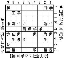 f:id:tomo-kai:20100824003731j:image