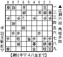 f:id:tomo-kai:20100826232053j:image