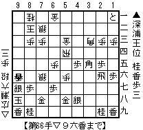 f:id:tomo-kai:20100826233426j:image