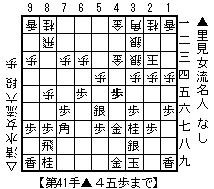 f:id:tomo-kai:20120117011752j:image