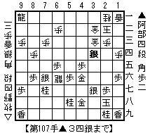 f:id:tomo-kai:20120515000928j:image
