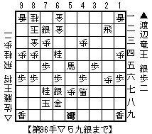 f:id:tomo-kai:20130221012149j:image