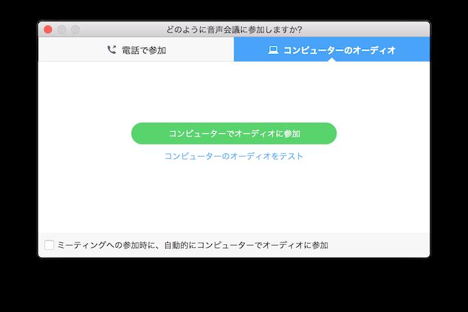f:id:tomo-murata:20170925154536p:plain