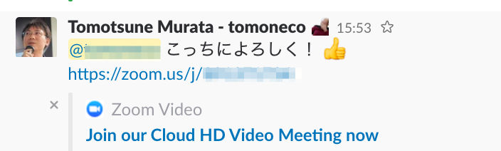 f:id:tomo-murata:20170925155623p:plain