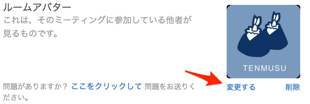 f:id:tomo-murata:20171016121522p:plain