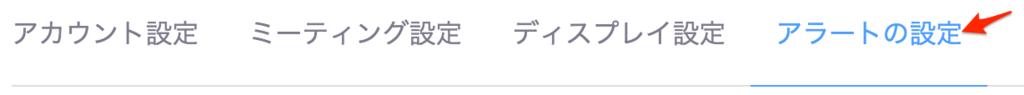f:id:tomo-murata:20171016183452p:plain