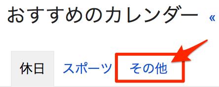 f:id:tomo-murata:20171016192059p:plain
