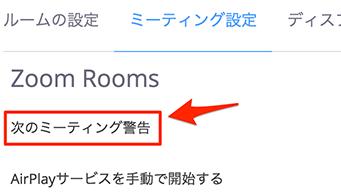 f:id:tomo-murata:20171016213543p:plain