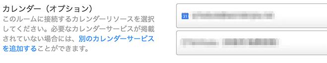 f:id:tomo-murata:20171016213652p:plain