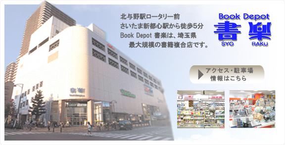 f:id:tomo-photoblog:20160904061002j:plain