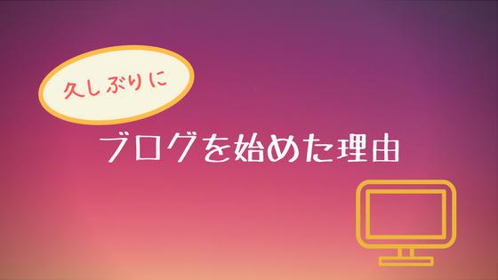f:id:tomo-sankaku:20180121023635p:plain