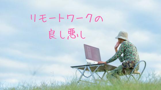 f:id:tomo-sankaku:20180125014622p:plain
