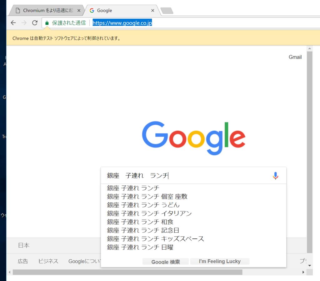 f:id:tomo-sankaku:20180131013101p:plain:w400