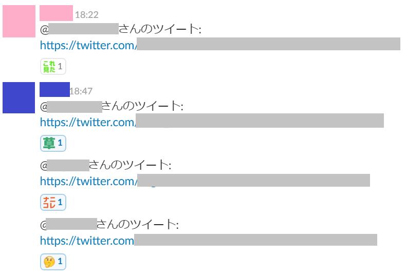 f:id:tomo-sankaku:20180203175040p:plain
