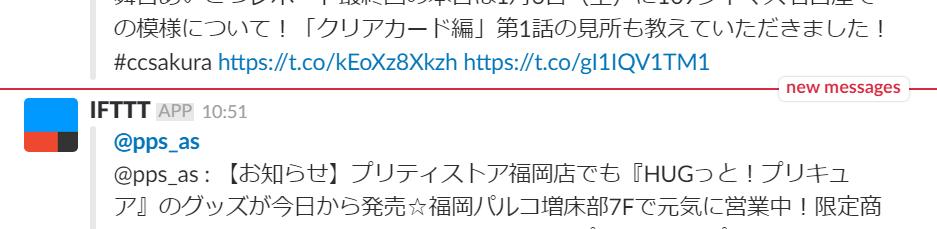 f:id:tomo-sankaku:20180204111403p:plain