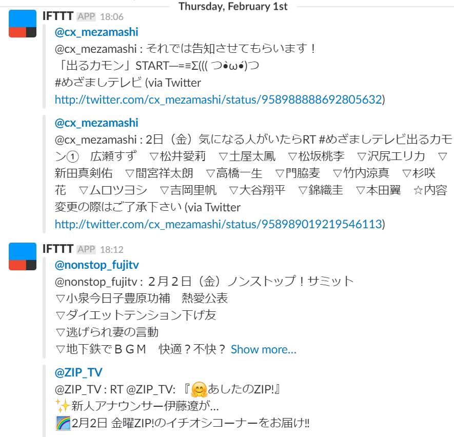 f:id:tomo-sankaku:20180204111448p:plain