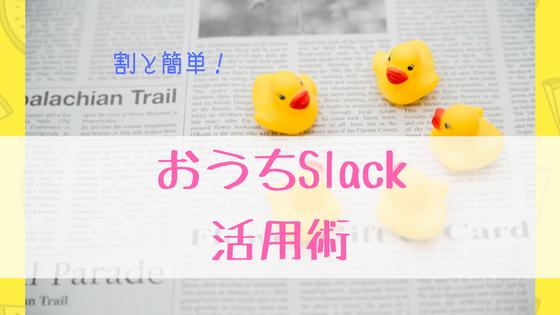 f:id:tomo-sankaku:20180204113129p:plain